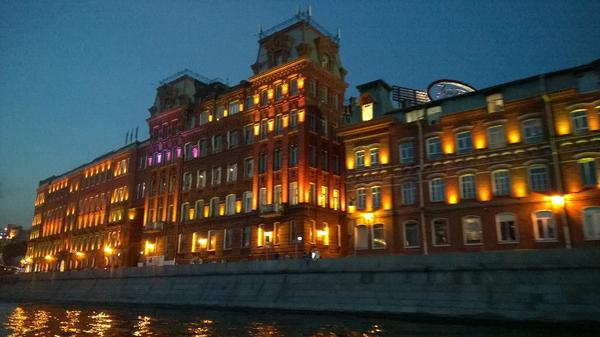 MoscowbyNightBuilding